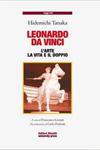 『Leonardo da Vinci』